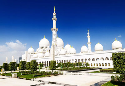 United Arab Emirates Guide. United Arab Emirates Country Profile.