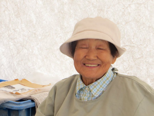 Japanese Old Woman