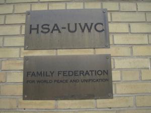 HSA-UWC