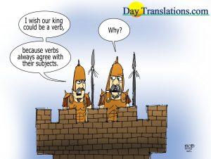 Today's Cartoon – Verb
