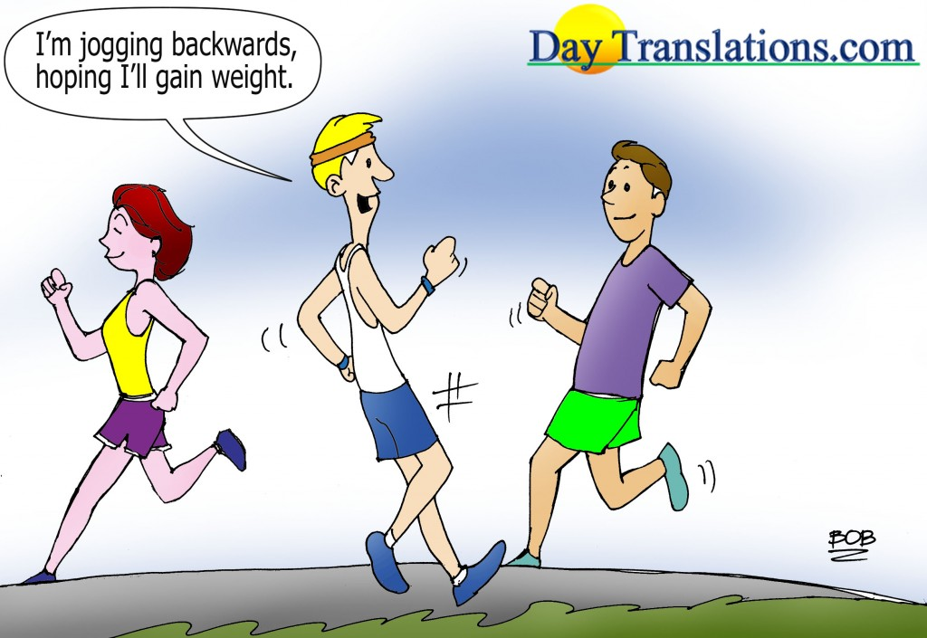 Today's Cartoon - Jogging