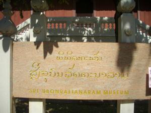 Thai and Lao Languages