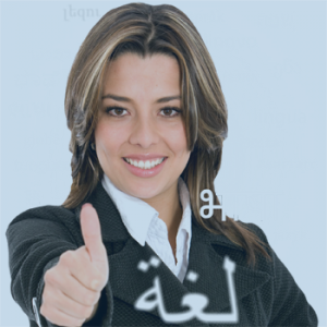 Woman Languages Day Translations-