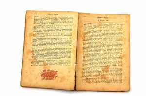 Old Tamil Book