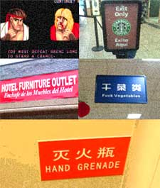 Compilation of Mistranslation Fails