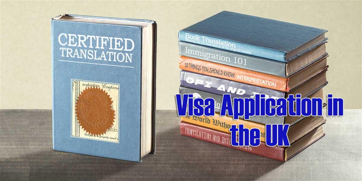 Certified Translation for Visa Application