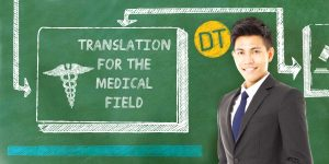 Translation for the Medical Field