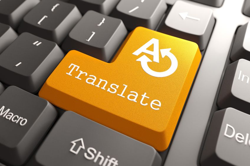 Translate Key