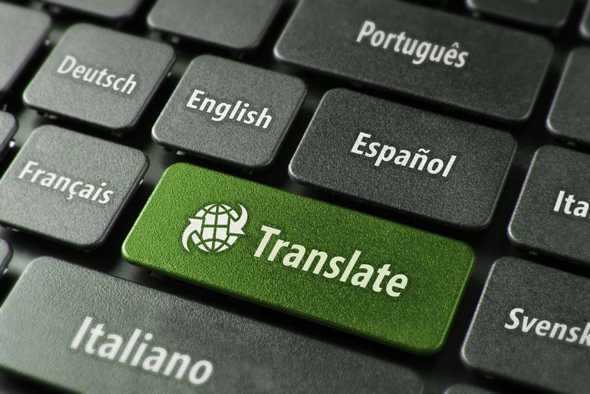 「translator」の画像検索結果