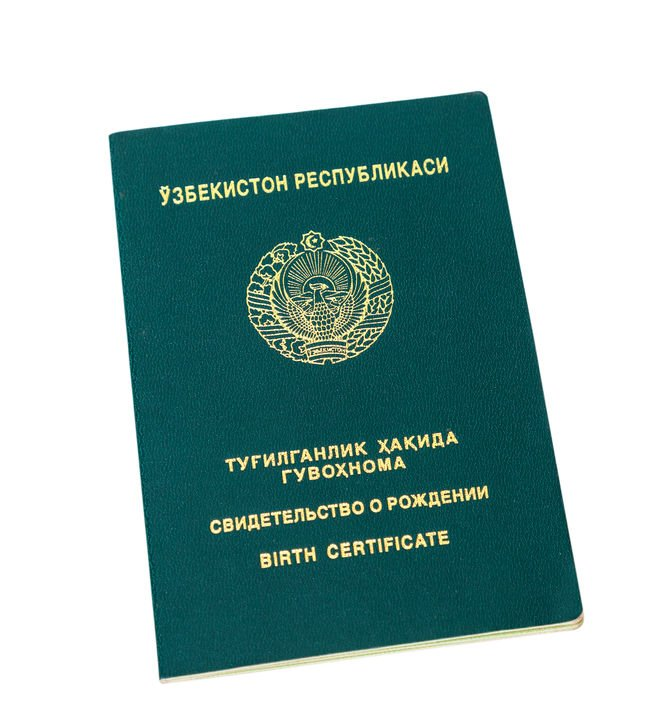 Uzbekistan Birth Certificate Sample