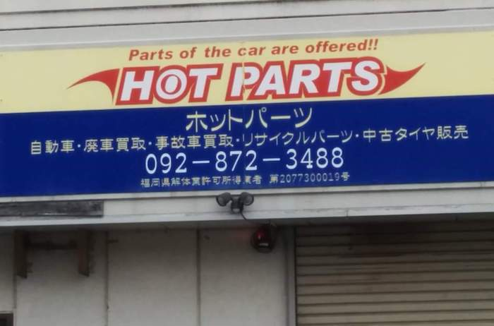 Engrish Sign 5a
