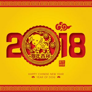 Celebrating Chinese New Year 2018, Gong Hei Fat Choy!