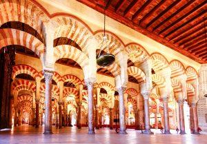 arabic influenced building design