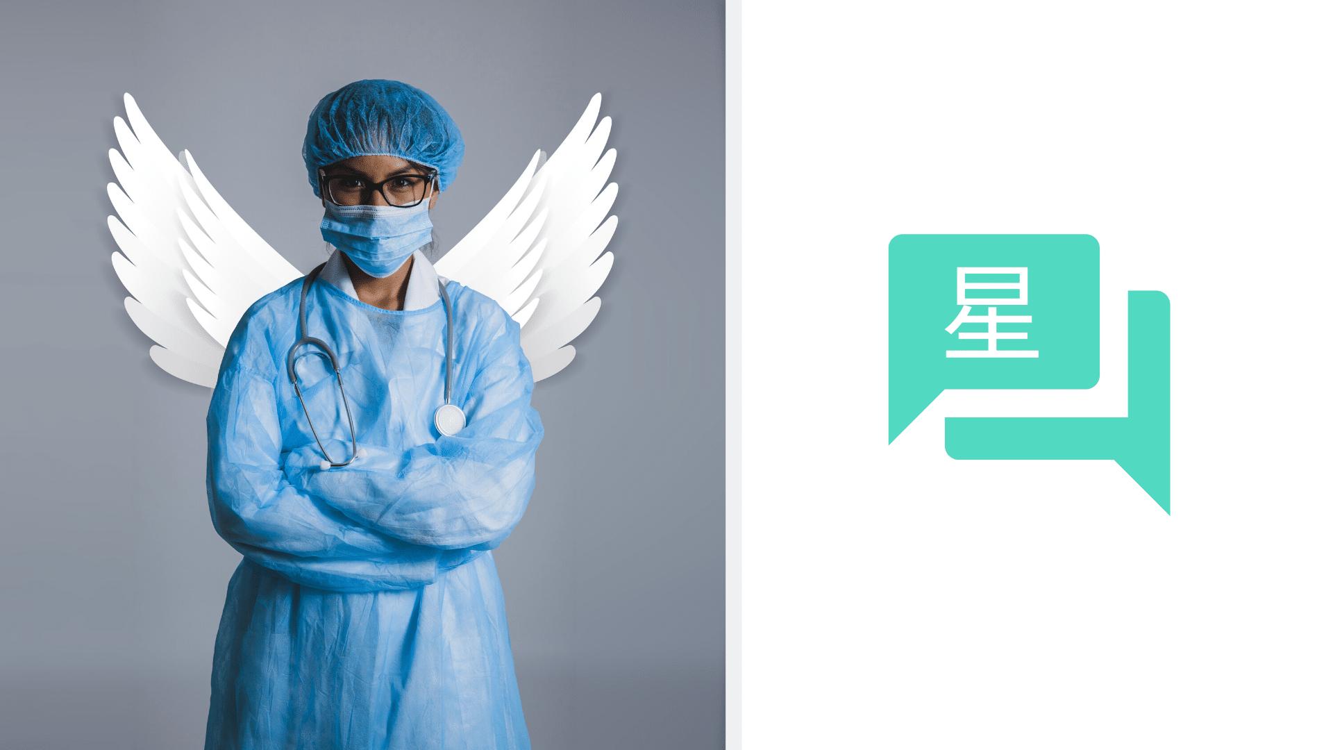 doctor-translation-symbol