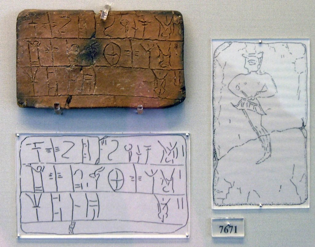 Linear_B_(Mycenaean_Greek)_NAMA_Tablette_7671