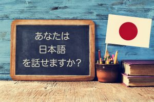 a chalkboard with the question do you speak Japanese written in Japanese language