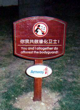 translation failure fujian sign