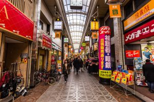 Tenjinbashisuji Shopping Street the longest straight shopping street in Osaka Japan