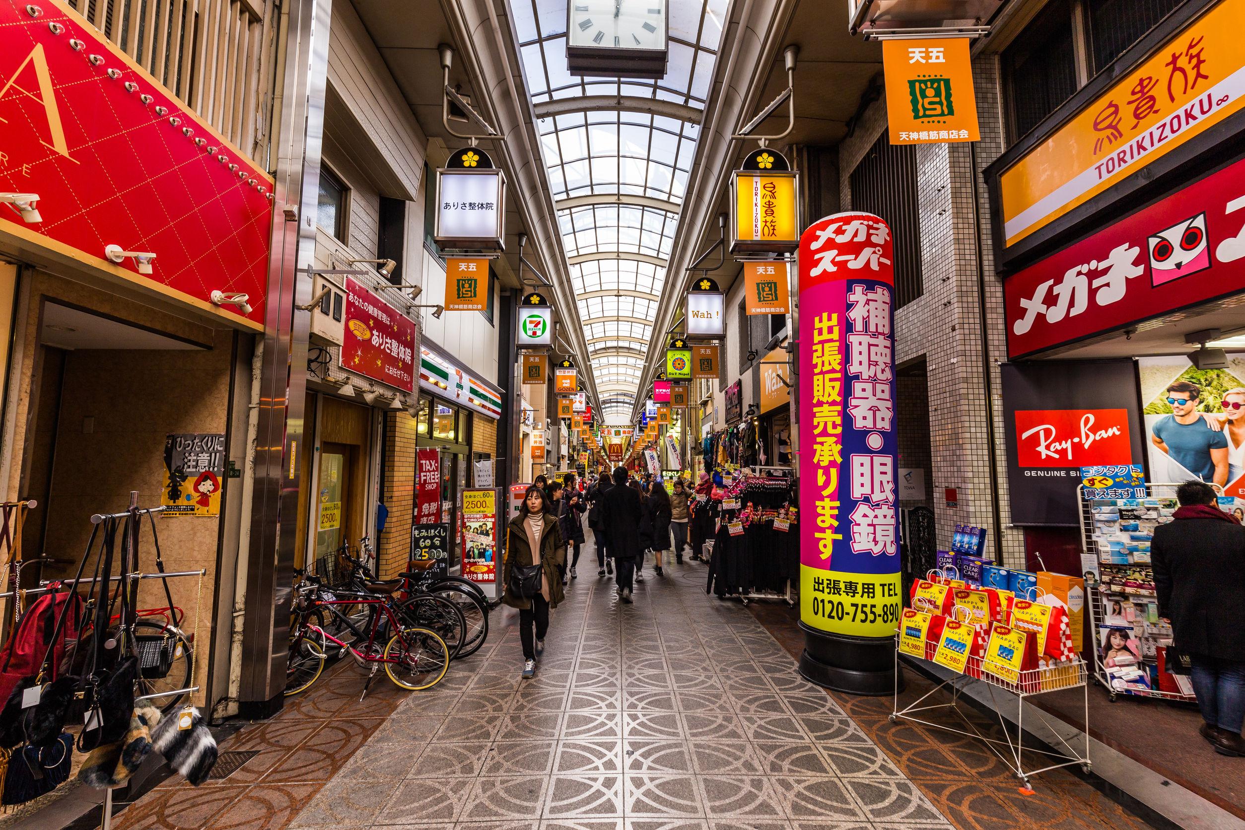 Tenjinbashisuji Shopping Street the longest straight shopping street in Osaka Japan