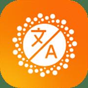 daytranslations app logo