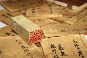 chinese character wooden stamp