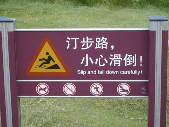 Translation Error at the park - SlipandFall