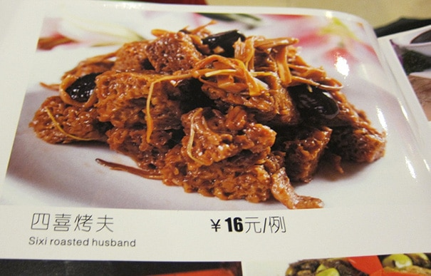 menu fail roasted husband
