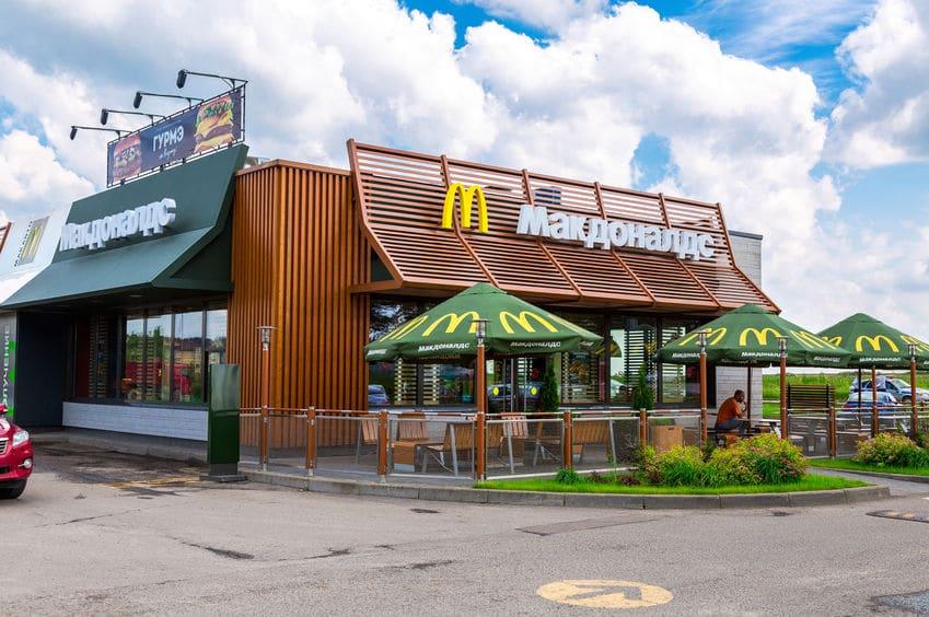 McDonald's fast food restaurant Tver region, Russia