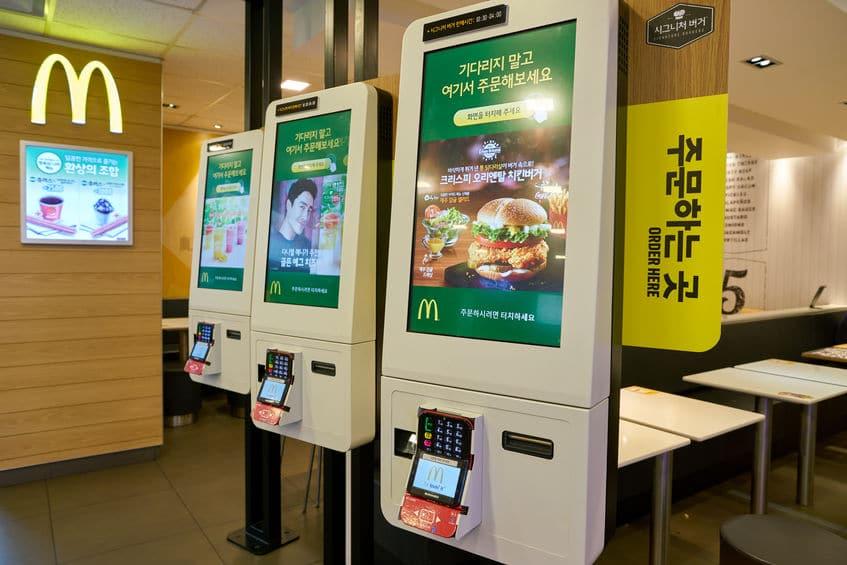 McDonald's restaurant SEOUL, SOUTH KOREA