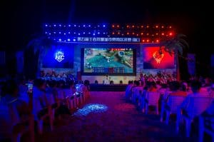 King of the city battle against Hainan, Sai Nan District e-sports final, Haikou