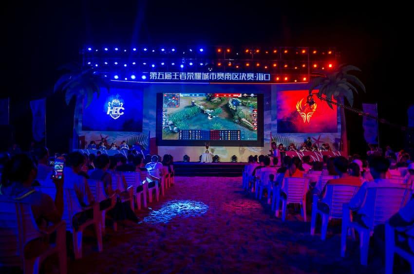 King of the city battle against Hainan, Sai Nan District e-sports final, Haikou