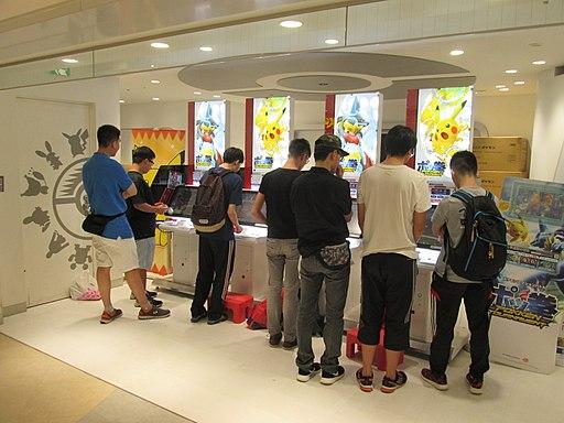 Pokkén near Mega Tokyo Pokémon Center Top Japanese gaming industry venue