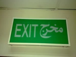 exit sign in arabic and english