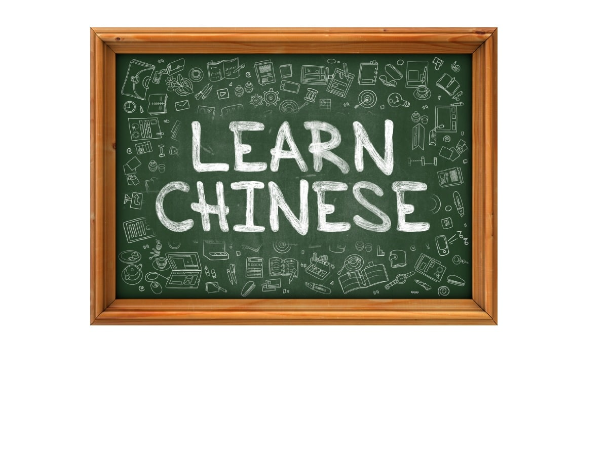 learn chinese language written on board