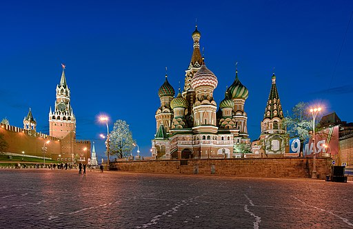 saint basils cathedral at the red square in moscow russia