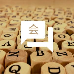 translation-icon-words-background