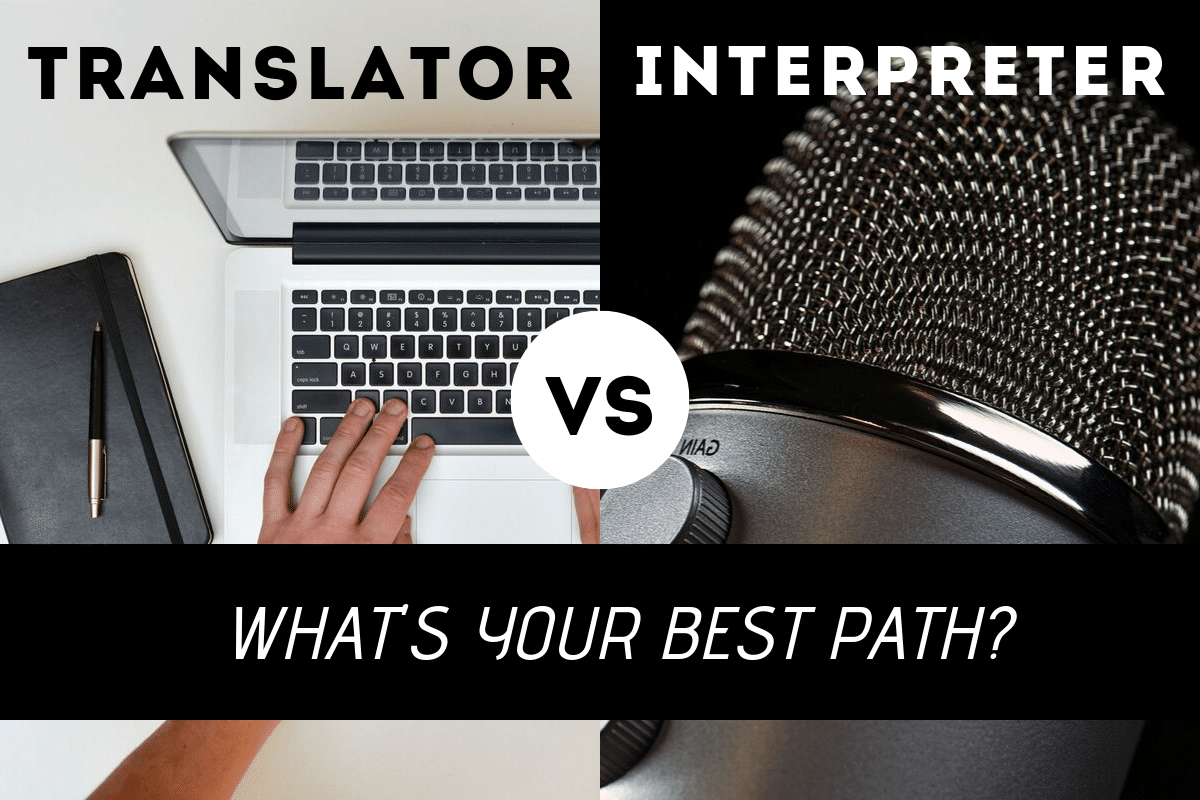 translator-vs-interpreter