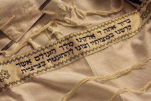 hebrew-fabric