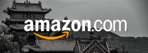 amazon-logo-china-background