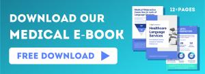 healthcare-ebook