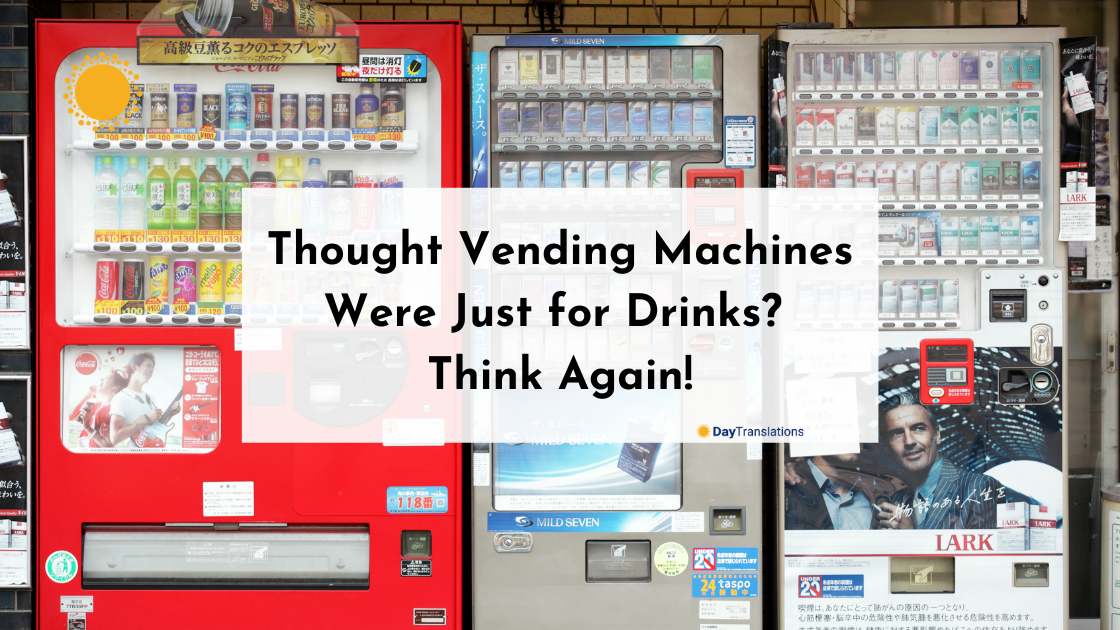 Thought Vending Machines Were Just for Drinks? Think Again!