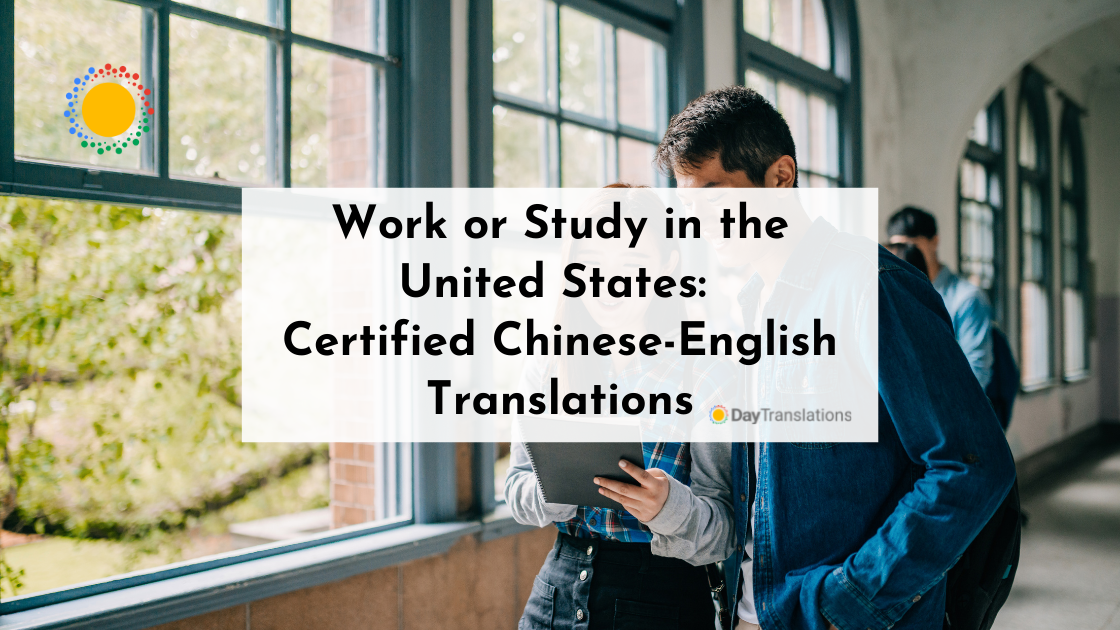 Work or Study in the United States: Certified Chinese-English Translations