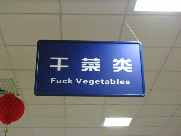 Day Translations Mistranslations- Hate vegetables