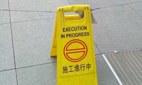 Day Translations Mistranslations Execution in Progress
