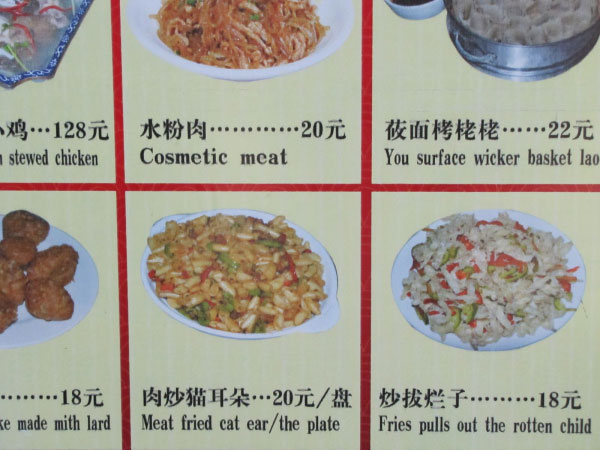 Mistranslations - Delectable Treats