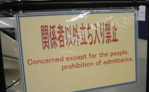 Mistranslations - Japanese Sign