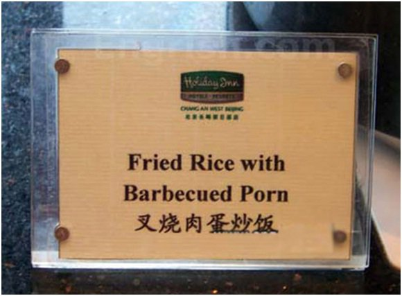 Day Translations Mistranslations Barbecued Porn