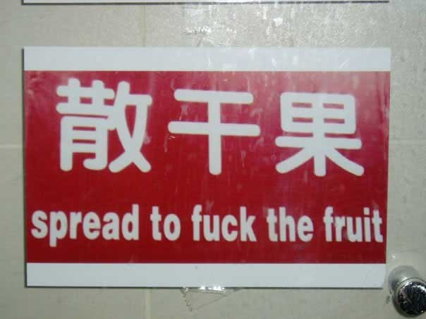 Mistranslations - Loose Dried Fruit