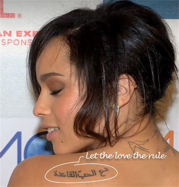 Tattoo Mistranslations - Zoe Kravitz
