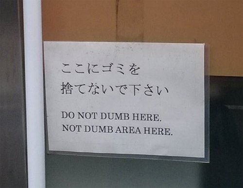 Mistranslations - Not Dumb Here
